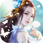 全民修仙—国风仙侠MMORPG手游 3.90.57