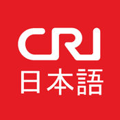CRI日本语