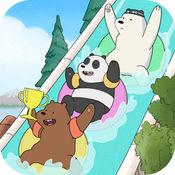 熊熊水上乐园1