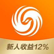 凤凰金融专业版 37474