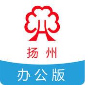 扬州手机信访 1