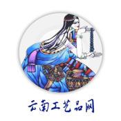 云南工艺品网 1.7.0