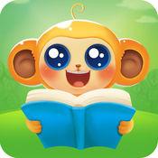 贝贝猴童书馆 1