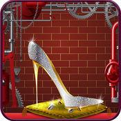 婚礼当天鞋厂 1
