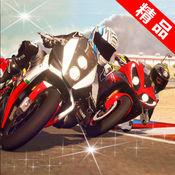 摩托车赛车游戏:单机游戏大全 1