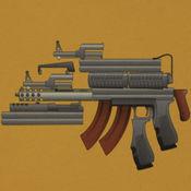 神枪手拼合步枪...