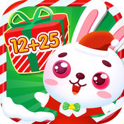 儿童数学游戏圣诞版 1