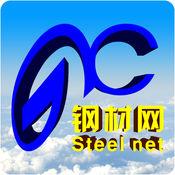 钢材贸易网 1.1