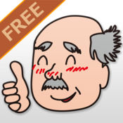 GoGo英会話 とっさの一言 無料版 1.0.1