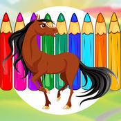 马巡逻和小马着色书