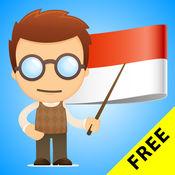 印尼语法免费