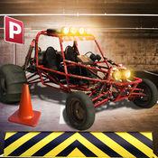 多层次公交车停车场3D模拟器 - 怪物汽车驾驶学校考试
