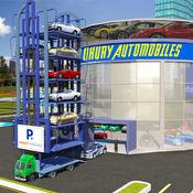 多级汽车运输卡车驾驶3D模拟 Multi
