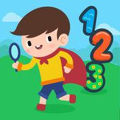 123趣味数字学习园地 - 学习掌握阿拉伯数字