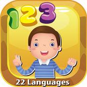 123婴儿计数培训:基本数学为幼儿和孩子们!