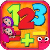 EduMath1-儿童学习数字和计数数学游戏。