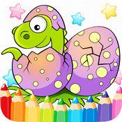 123 恐龙着色页  都在一个恐龙着色书的孩子