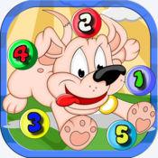 数学 教育益智遊戲為幼兒和學齡前的孩子 2岁 3年 4歲