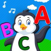 那些 爱 出风头 的 字母 益智 游戏 , 照顾 幼儿 学习 字母 - 儿童 的 教育 游戏 为 幼童 游戏 男孩 和 女孩 年龄 2 +