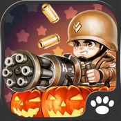 小小指挥官之二战前线塔防 - 万圣节特别版