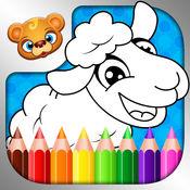 Coloring Book——教育类着色簿填色游戏,面向学龄前儿童和