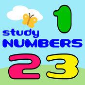 学习数字,一二三