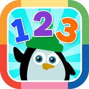 教孩子数到十 - 有趣的应用程序为孩子们