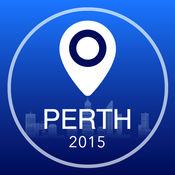 珀斯离线地图+城市指南导航,旅游和运输 2.5