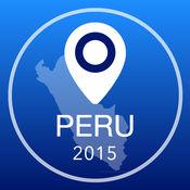 秘鲁离线地图+城市指南导航,景点和运输 2.5