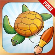 彩图海洋动物免费