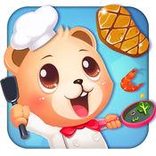 小熊欢乐餐厅-儿童烹饪美食游戏