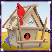小鸟住宅修复与清理 - 修理工