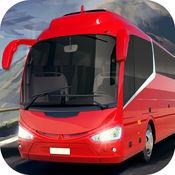 教练巴士模拟器2017年 1.1