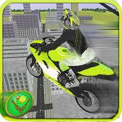 疯狂的骑自行车的城市特技车手3D:极限特技 1.2