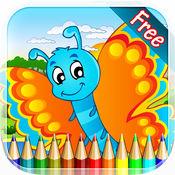 昆虫着色书 - 绘画七彩虹为孩子们免费游戏 1