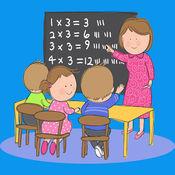Basic Learning Multiplication Rhymes Online-儿童数学游