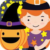 她 Sabriba 小魔女 - 游戏干草宝贝万圣节 - Free Halloween Game