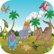 小恐龙着色页的学龄前孩子
