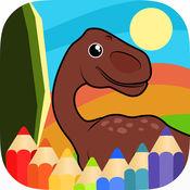 小恐龙着色页儿童绘画比赛