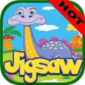 小恐龙拼图板成人恐龙拼图学习的乐趣卡通益智游戏