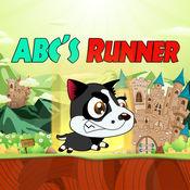 小狗 - ABC的学习赛跑者
