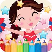 小女孩绘图着色书 - 孩子们可爱的漫画人物艺术思想页