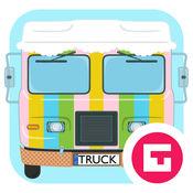 Little Ice Cream Truck (律冰淇淋车)