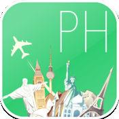 菲律宾 飞与驱动。离线地图和航班。机票,机场,汽车租赁,酒店