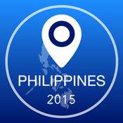 菲律宾离线地图+城市指南导航,景点和运输 2.5