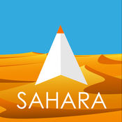 Pilot - サハラ砂漠遭難者のためのオアシスガイド 1