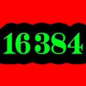 16384-2048的老爸