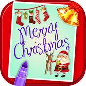 创建圣诞贺卡 - 创建和设计的圣诞贺卡祝圣诞快乐 1