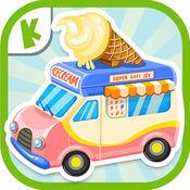 雪糕车-儿童教育拼图游戏早教必备 6