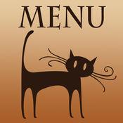 法餐一点通在手吃遍法国不用愁 (Bon appétit)